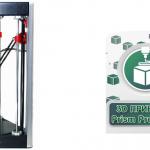 Nuova stampante 3D PRISM Mini Delta – 3DQuality Russia
