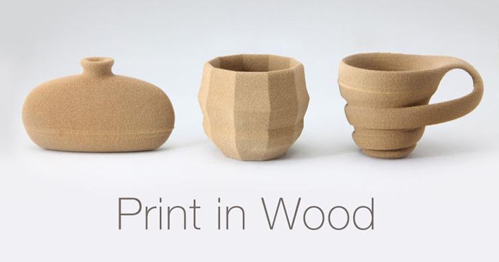 rinkak-3D-printed-woodlike-material