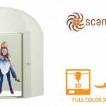 Scanologics rilascia nuovo scanner 3D fukk-body –  v2.1 ScanLounge