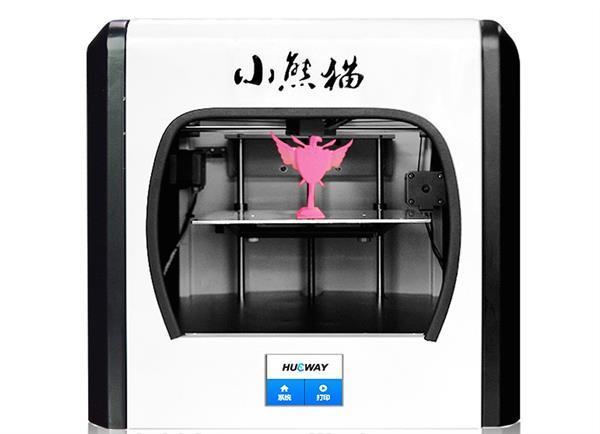 Stampante 3D-160-Hueway-Small-Panda-