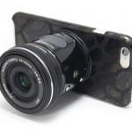 Rinkak con Olympus trasforma il tuo smartphone in una fotocamera ad alta risoluzione