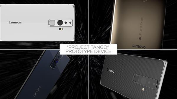 smartphone-project-tango-