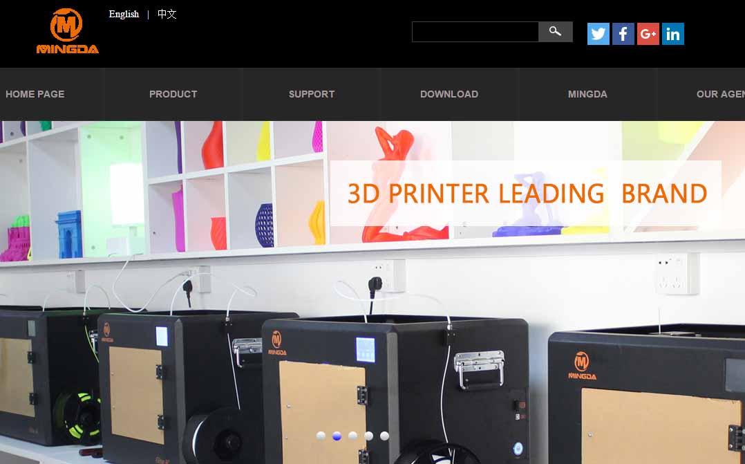 stampante 3D Mingda Glitar 5C-company