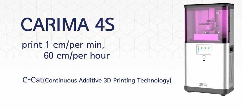 carima-stampante-3d-dlp-5