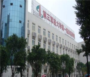 Southwest Hospital, Chongqing