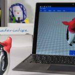 Gli utenti Windows 10 possono stampare in 3D  con l'App. Builder 3D