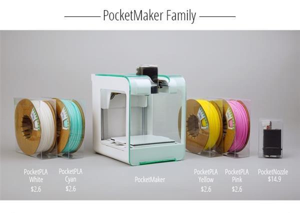 stampante-3d-economica-pocketmaker-4